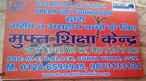 NFE Center Dream Girl Foundation