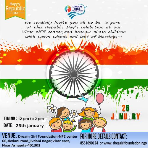 Republic Day Invitation