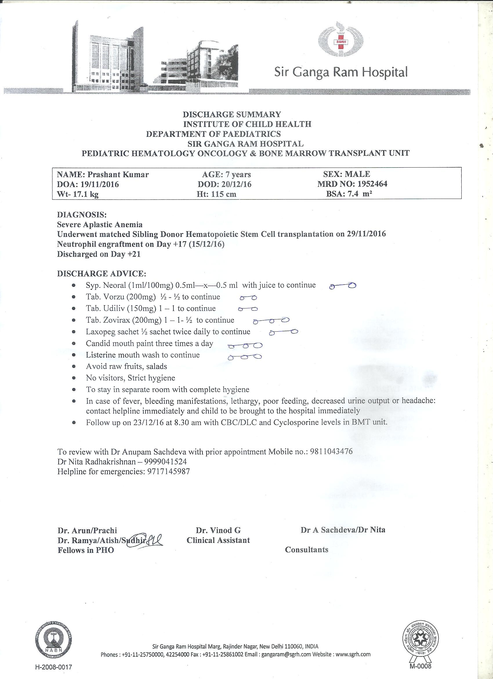 DISCHARGE REPORT PAGE 1